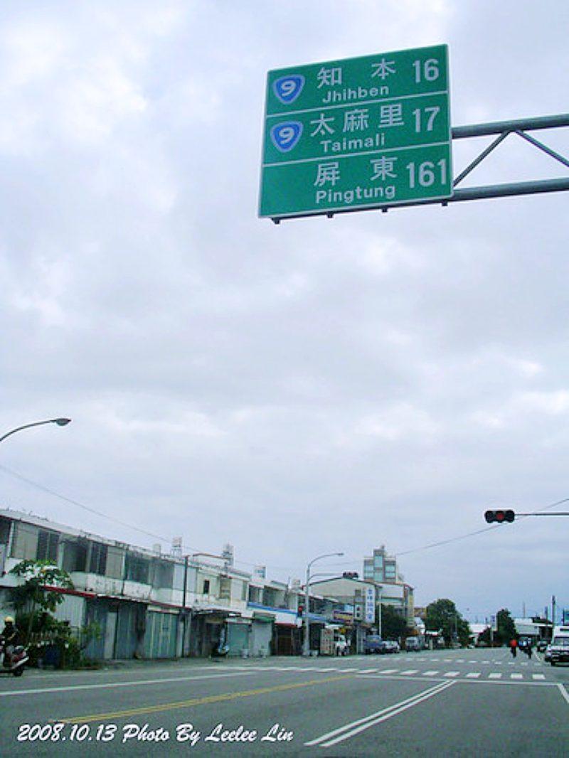 台灣單車環島-台東黑松羊肉爐|亞灣溫泉飯店