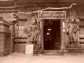 jageshwar temple uttrakhand; almora-jageshwar temple; river rafting ganga;