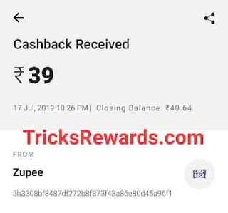 Zuppy gold app proof