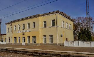Залізнична станція Письменна. Васильківський р-н, Дніпропетровська обл.