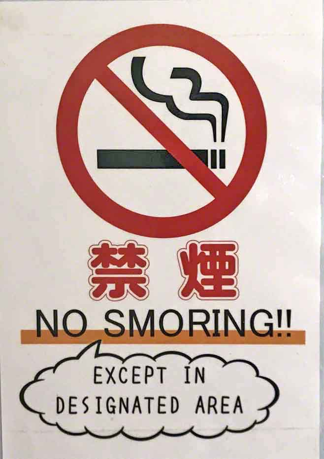 sign, smoking, silly, Okinawa, Wordless-Wednesday