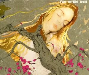 L'Arc~en~Ciel – Jojoushi 叙情詩