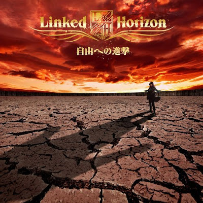 Shingeki no Kyojin - Attack on Titan OP Single - Guren no Yumiya [Mega][Putlocker][Mediafire]