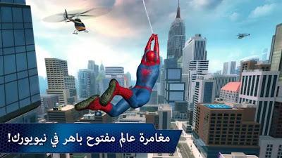 لعبة The Amazing Spider-Man 2 سبايدر مان 2 كاملة للأندرويد بآخر اصدار