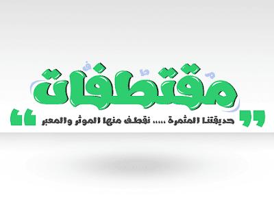 تصميم تايبوجرافي سريع وانيق وبسيط - فوتوشوب - Typography