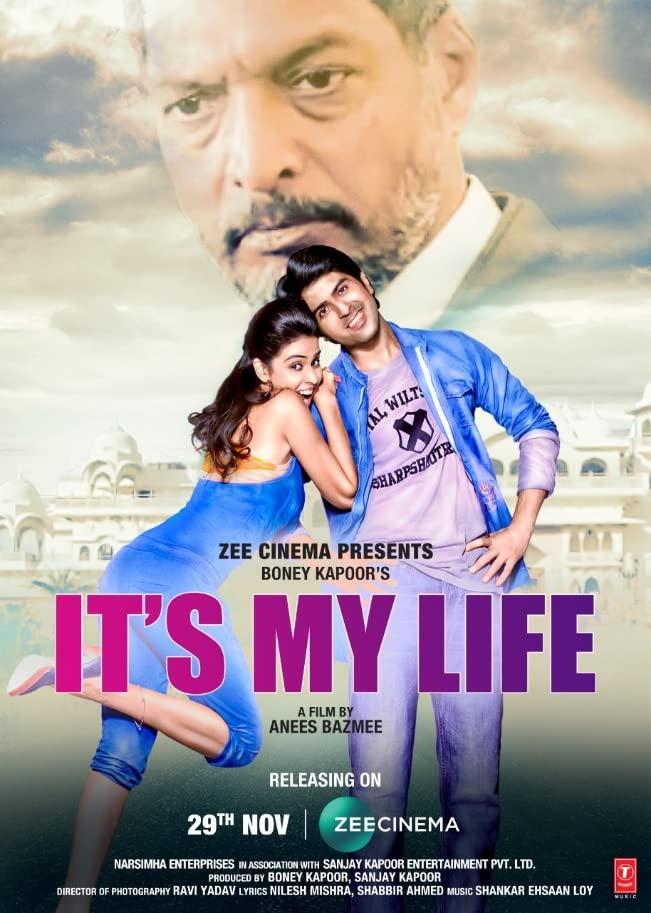 It's My Life(2020)