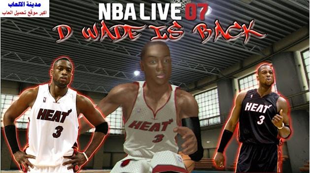 تحميل لعبة كرة السلة nba live للكمبيوتر والاندرويد برابط مباشر ميديا فاير مضغوطة مجانا بحجم صغير