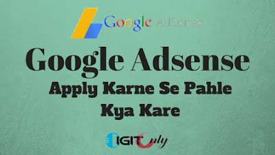 google adsense apply karne se pahle kya kare, google adsense tips and tricks in hindi