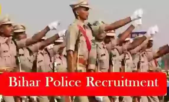 Bihar Police SI Exam Date Postponed