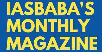 IASbaba Current Affairs pdf September 2020 PDF For UPSC Exam