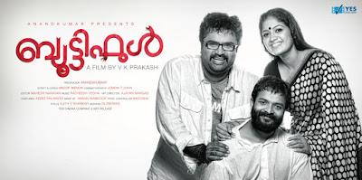 beautiful malayalam movie review