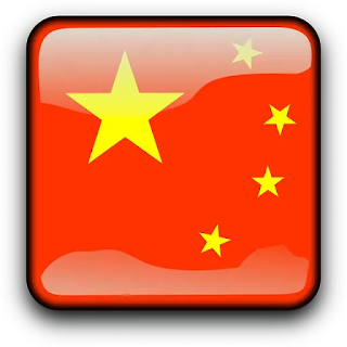Second richest country in the world China