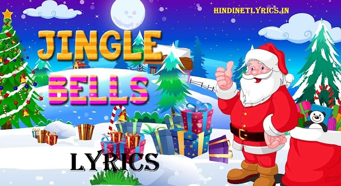 Jingle Bells Lyrics - Christmas Song Lyrics