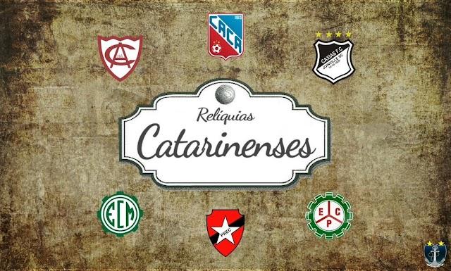 Relíquias Catarinenses: Atlético de Ibirama