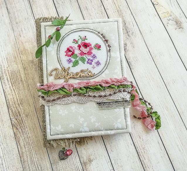 Блокнот с розами, счастье, блокнот ручной работы, троянди, прикладная вышивка крестиком