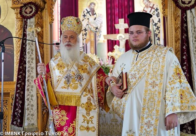 Ο φωτογράφος της Μητρόπολης Βεροίας μοναχός π. Κοσμάς Καραγιάννης χειροτονήθηκε διάκονος (φώτο)