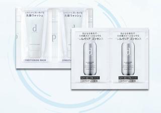 Shiseido資生堂 敏感話題淨化隔離防護精華