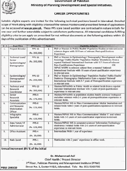 The Ministry of Planning Development And Special Initiatives Islamabad Jobs