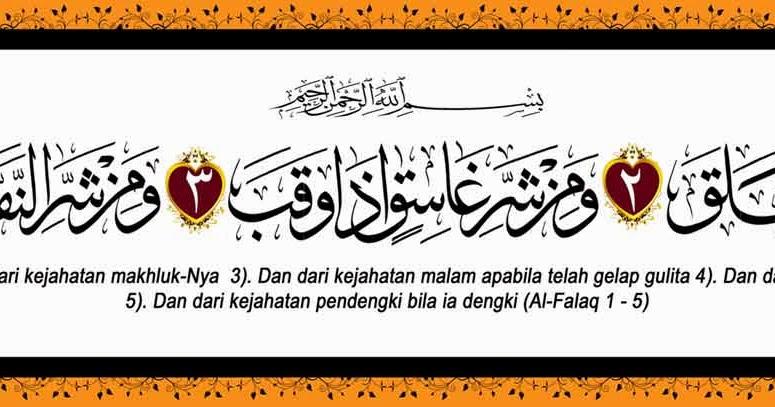 Contoh Gambar Kaligrafi Surah Al Falaq Detil Gambar Online