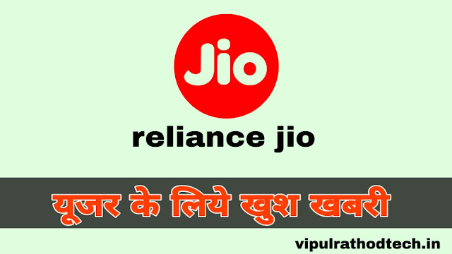 reliance jio,jio,reliance jio news,reliance jio offer,reliance jio infocomm,reliance,jio offer,jio new plan,jio gigafiber,jio news,jio fiber,reliance jio 4g,jio broadband,reliance 4g,reliance jio sim,jio fiber plans,relaince jio,reliance jio effect,reliance jio launch,reliance jio review,reliance jio 4g news,reliance jio exposed,reliance jio turns two,reliance jio official,reliance jio gigafiber