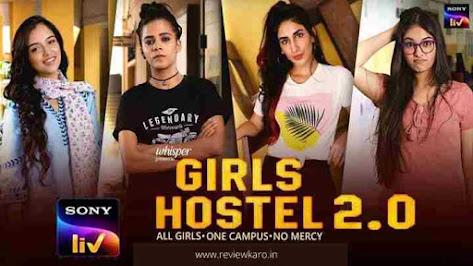 Hostel Girls 2.0 Sonyliv Image