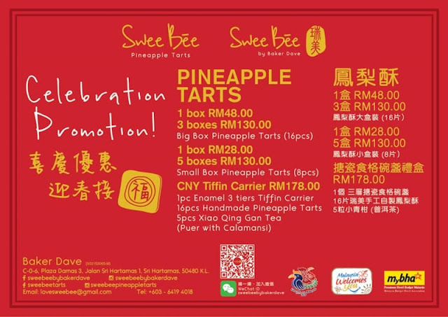 SWEE BEE PINEAPPLE TARTS Promotion
