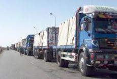 شركة نقل عفش من الرياض الى اليمن 0530709108 أقل الاسعار شامل فك تغليف ضمان افضل شركة شحن من السعودية لليمن