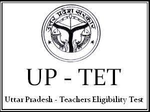 UPTET : फरवरी में आयोजित होगी यूपी टेट की परीक्षा, यहां देखें पूरी खबर UPTET CANDIDATES NEWS
