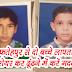 काँगड़ा : से दो बच्चे लापता,अभिभावक परेशान,शेयर कर ढूंढने में करें मदद