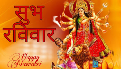 Happy Navratri Images Photo Wallpaper Download In Hindi