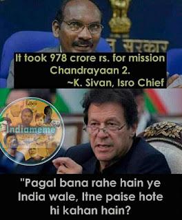 memes-on-pakistan