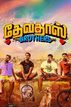 Devadas Brothers Budget, Hit or Flop, Box Office Collection wiki - Here Check the Tamil movie Devadas Brothers cost, profits & Box office verdict Hit or Flop, box office india and Worldwide, latest update on MTWIKI.