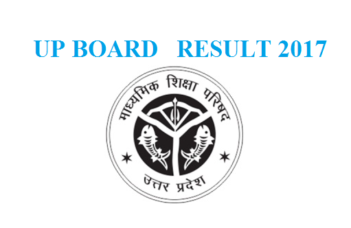 UP Board 2017