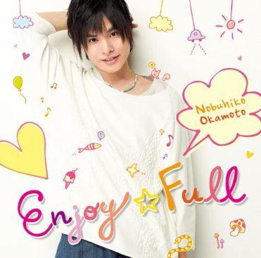 Download Lagu Nobuhiko Okamoto Terbaru