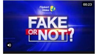 Flipkart Fake Or Not – Win Assured Free Supercoins Or ₹50 Gift Card