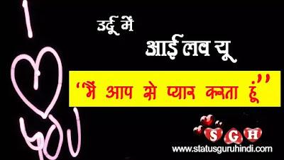 प्रपोज डे पर कुछ डिफरेंट जानकारी दे रहे हैं। Propose I love you in a 123 different language | Valentine day Special | Status Guru Hindi, Hindi Status, Images, Love Status Quotes, Special days, Valentine Day, whatsapp,