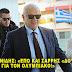 Μελισσανίδης: «ΕΠΟ και Σαρρής «δούλευαν» για τον Ολυμπιακό!»