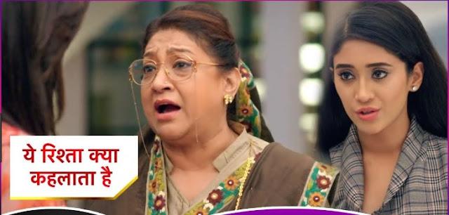 Big Dhamaka : Gayu's pregnancy exposed on Mukh Dikhayi in Yeh Rishta Kya Kehlata Hai