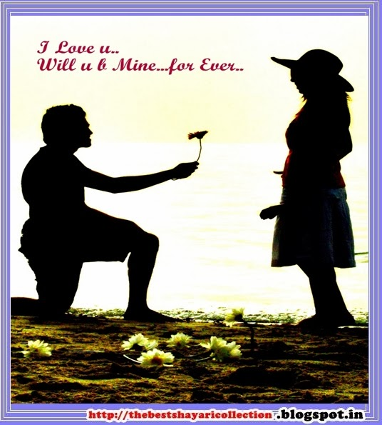 Propose Day , Propose-Day Sms For-Lovers-FaceBook Status
