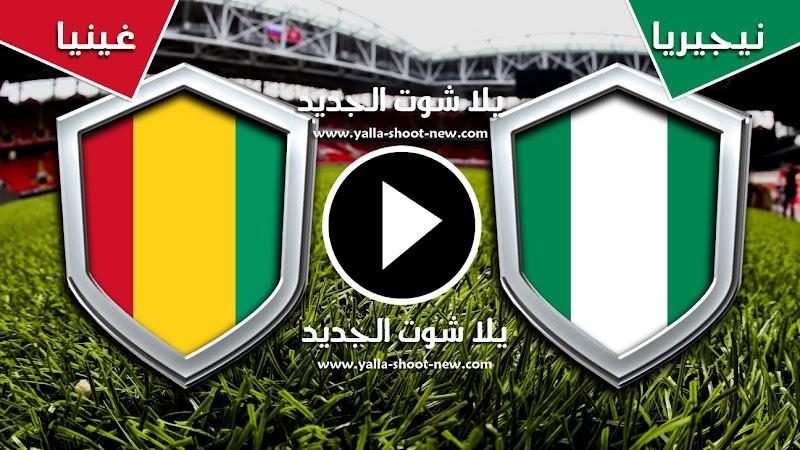 نيجيريا للدور القادم وتحجز مقعدا بعد الفوز على منتخب غينيا في كأس الأمم الأفريقية