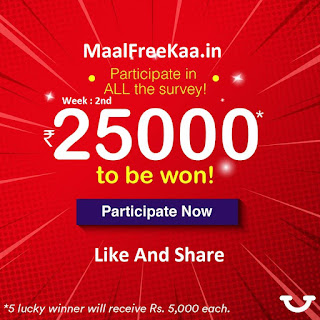 Survey And Win Rs 25000