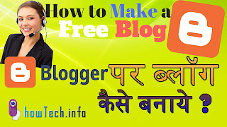 Blogging ki Puri jankari Hindi me