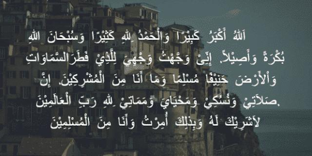 Bacaan Doa Iftitah Versi 1