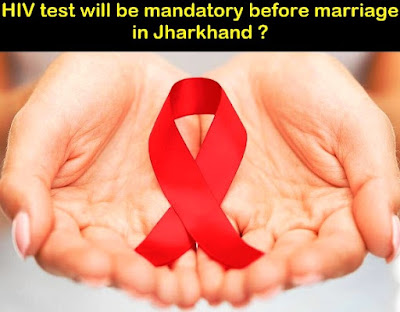 HIV test will be mandatory before marriage