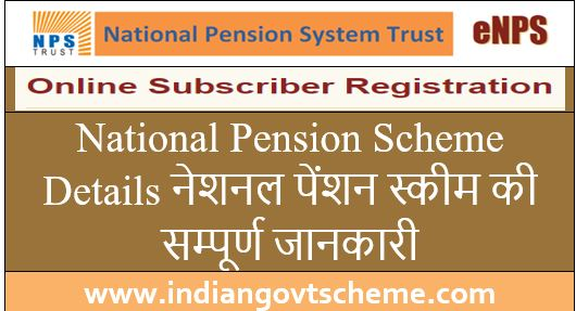 national+pension+scheme