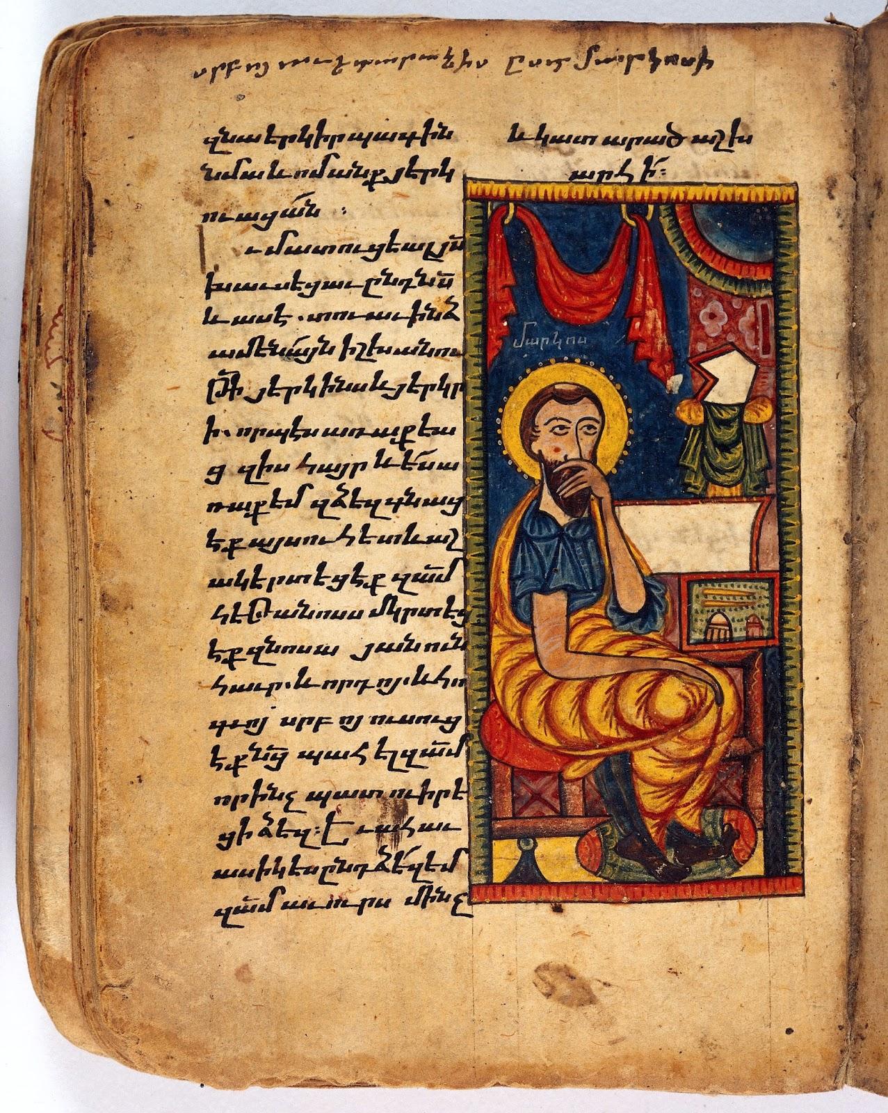 What is Saint Joshua the patron saint of?
