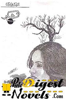 Shukar (Afsana) By Azra Firdous