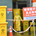 Κοροναϊός: Στους 811 οι νεκροί – Υπέκυψαν 89 Κινέζοι μέσα σε μία μέρα