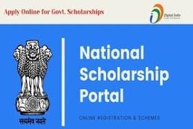 नेशनल स्कॉलरशिप पोर्टल छात्रवृत्ति रजिस्ट्रेशन, लॉगिन व स्टेटस | National Scholarship Portal NSP Registration, Login, Check Status