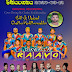 DICKWELLA RAAVO & DEFA WITH LEERA ATTACK SHOW LIVE IN MAHIYANGANAYA 2020-09-12